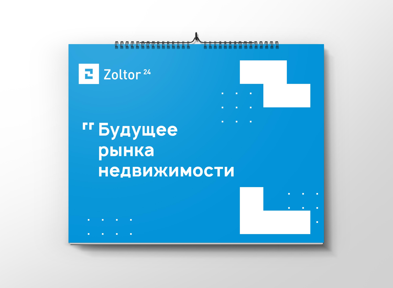 Новый брендбук и элементы фирменного стиля фото f_5415dcd366385326.jpg