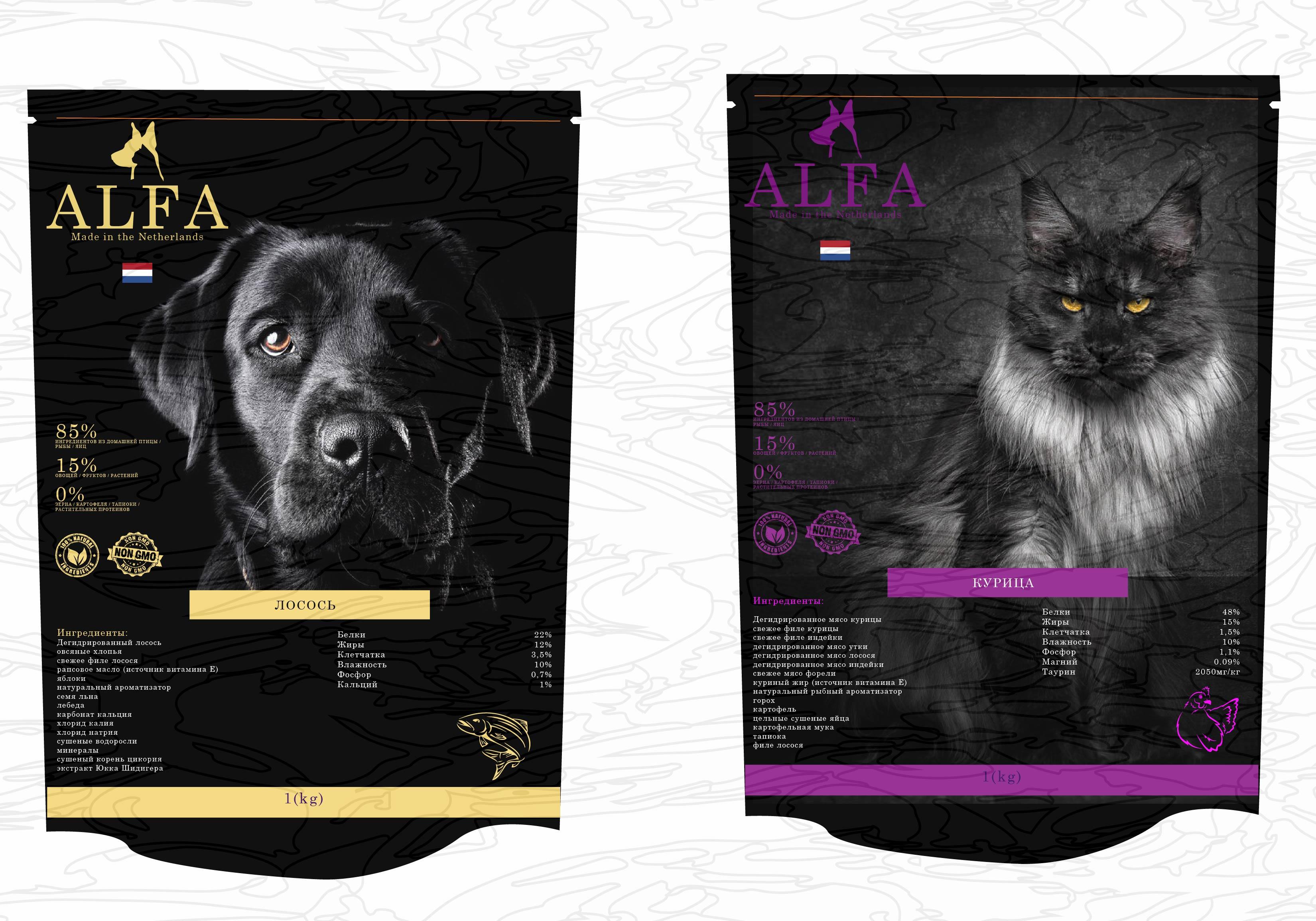 Создание дизайна упаковки для кормов для животных. фото f_1755ae39a62eac8e.jpg