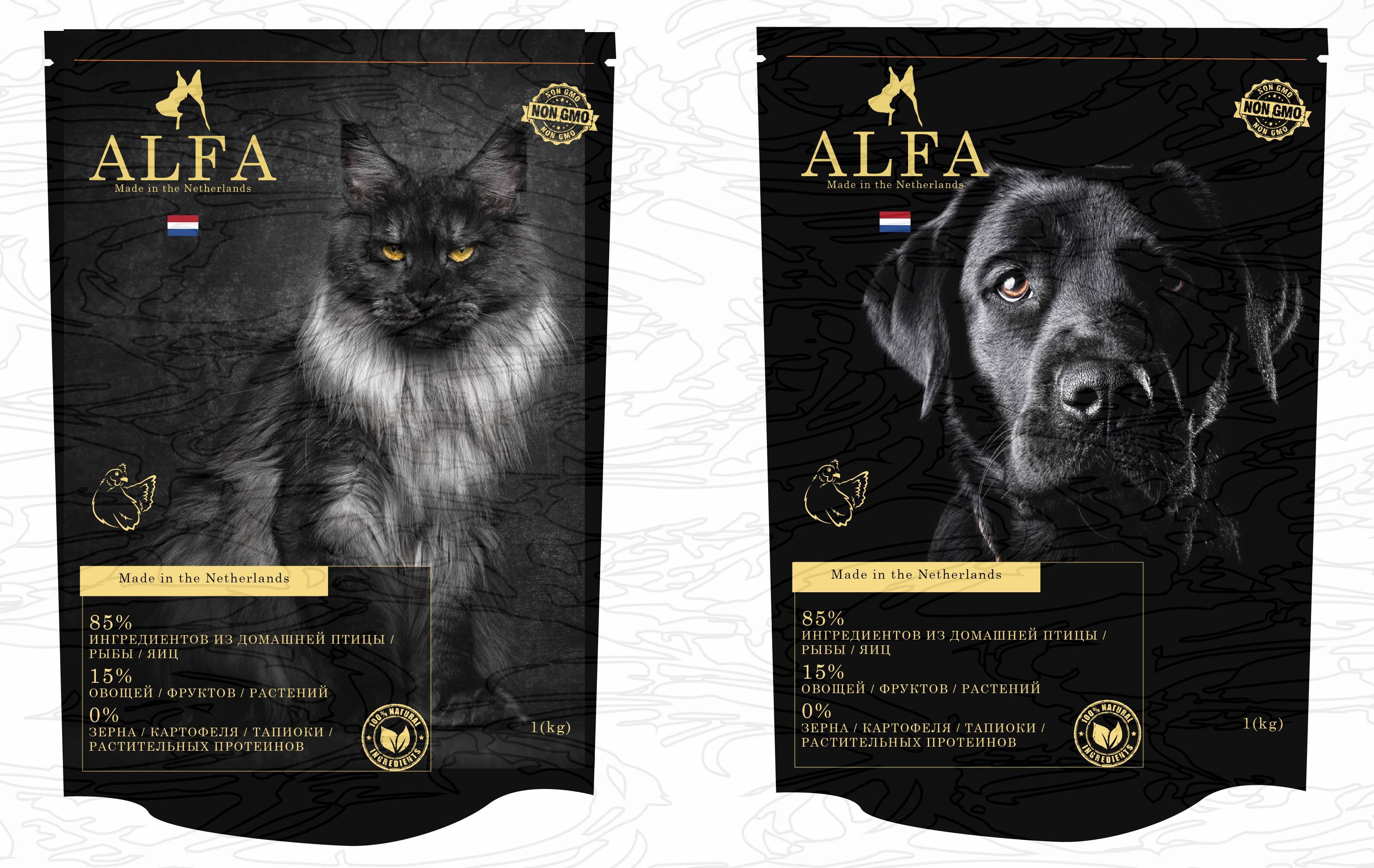 Создание дизайна упаковки для кормов для животных. фото f_2375ae39a1cd03bb.jpg