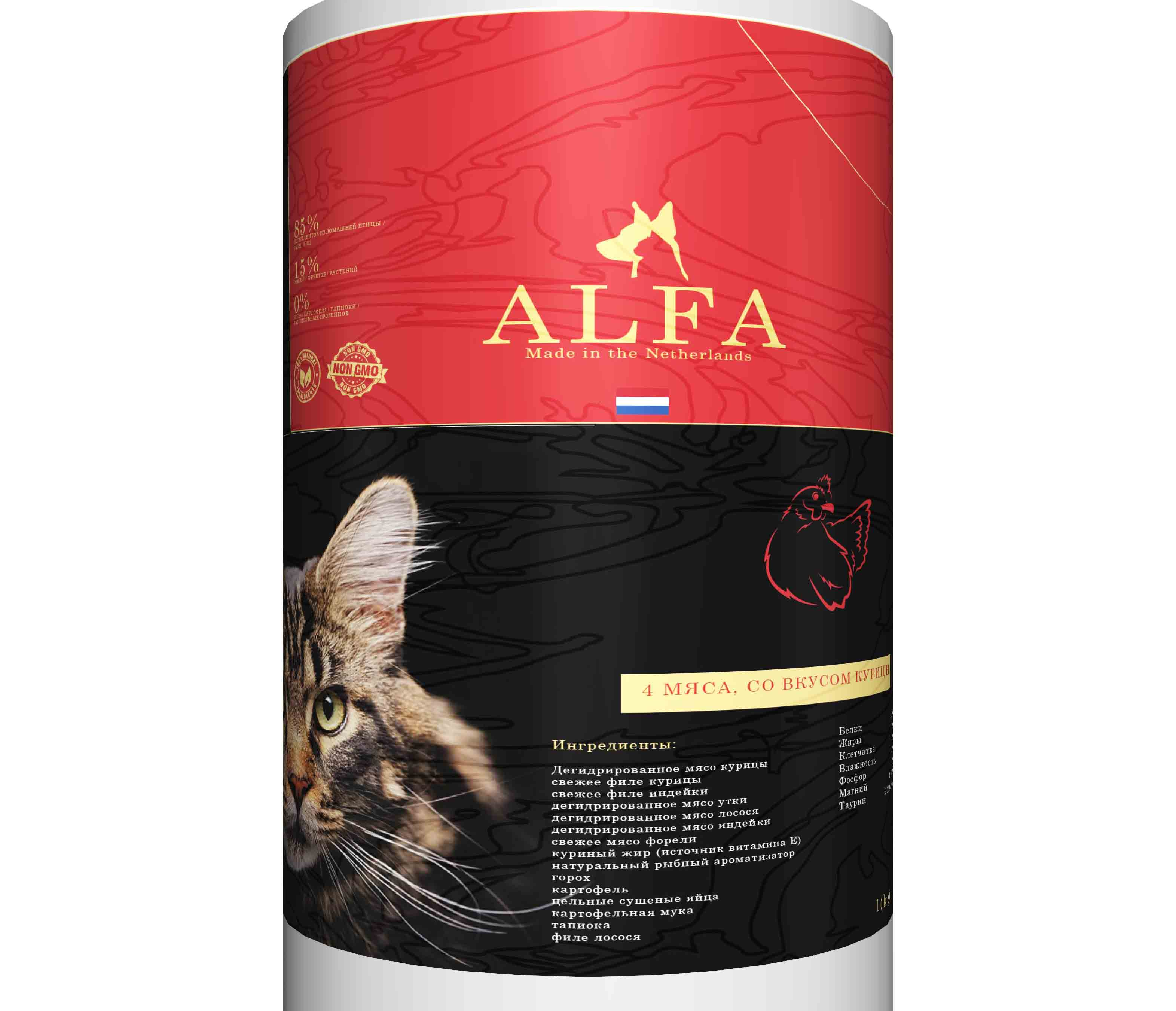 Создание дизайна упаковки для кормов для животных. фото f_8925ae399d833604.jpg