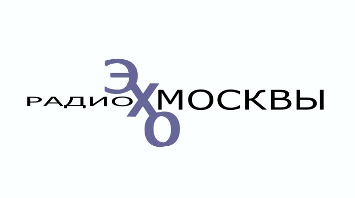 Дизайн логотипа р/с Эхо Москвы. фото f_0295622832c7d1b8.png