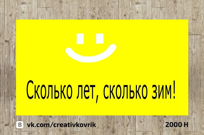 Сделать дизайн приддверного коврика фото f_0705589a107abe1b.jpg