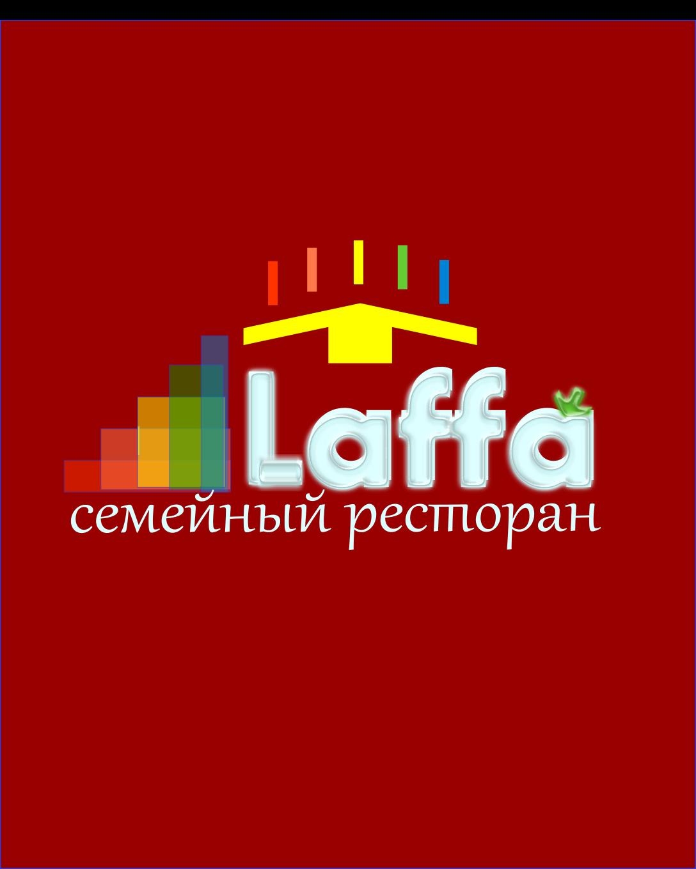 Нужно нарисовать логотип для семейного итальянского ресторан фото f_453554cb33952ae6.png