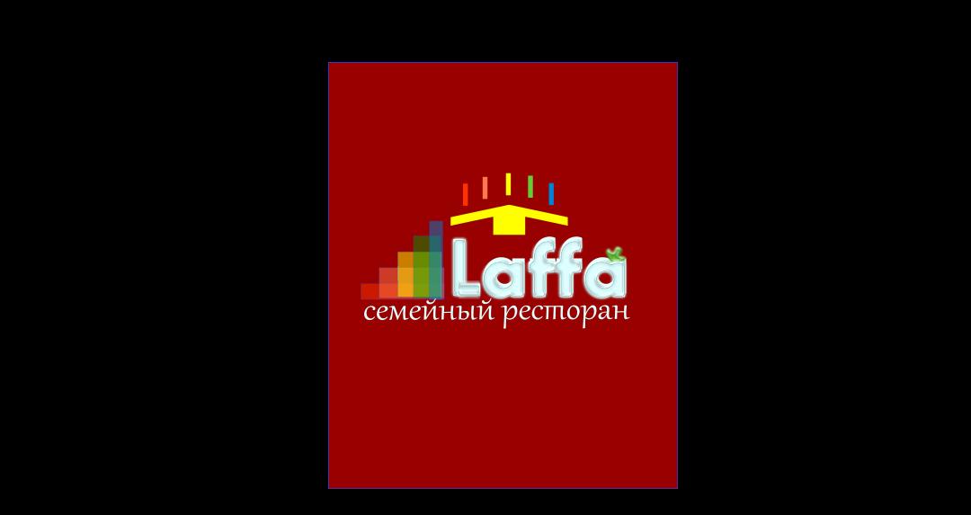 Нужно нарисовать логотип для семейного итальянского ресторан фото f_616554cb21ed2fdf.png