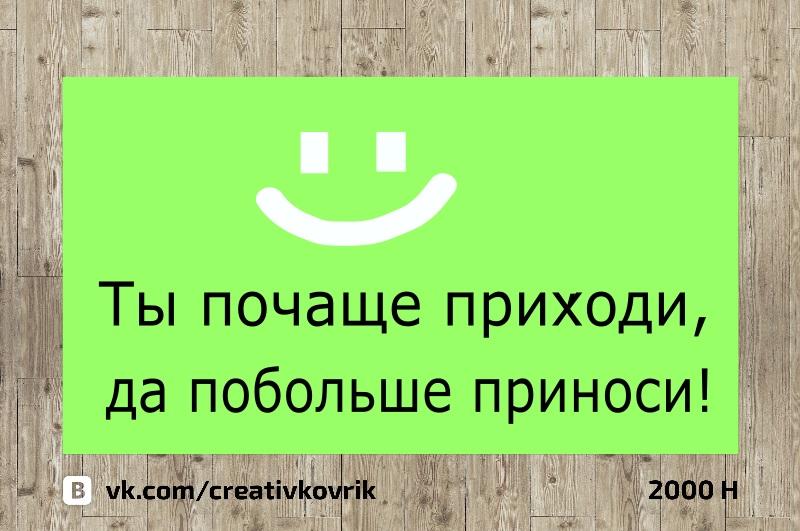 Сделать дизайн приддверного коврика фото f_65255899e33ee152.jpg