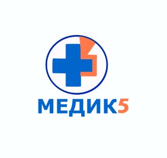 Готовый логотип или эскиз (мед. тематика) фото f_72555abbc4f88b36.png