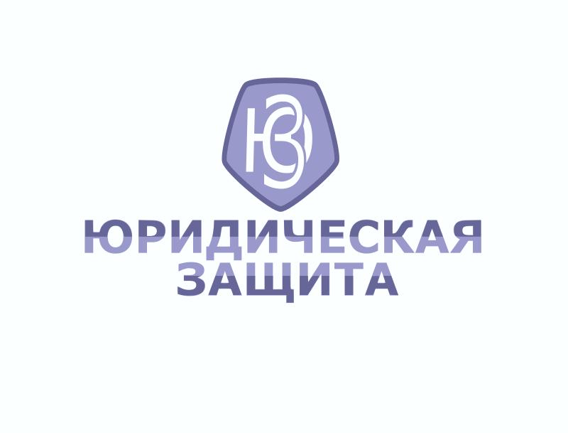 Разработка логотипа для юридической компании фото f_74555e06d3a43e4b.png