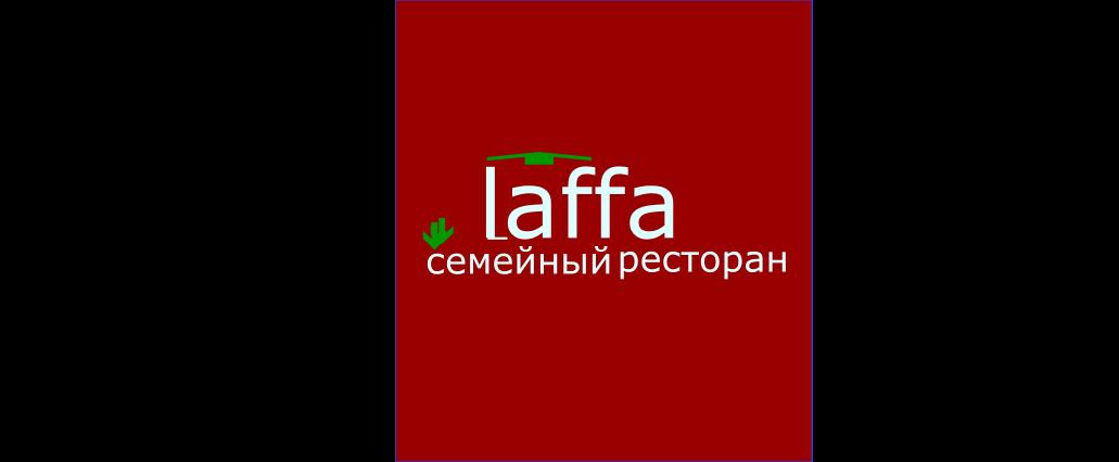 Нужно нарисовать логотип для семейного итальянского ресторан фото f_832554af739c756d.png