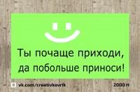 f_65255899e33ee152.jpg