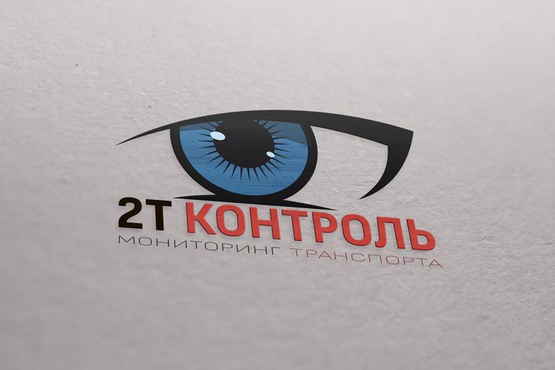 Разработать логотип фото f_3545e10c5e8e93fb.jpg