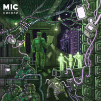Cover for musical project Mic