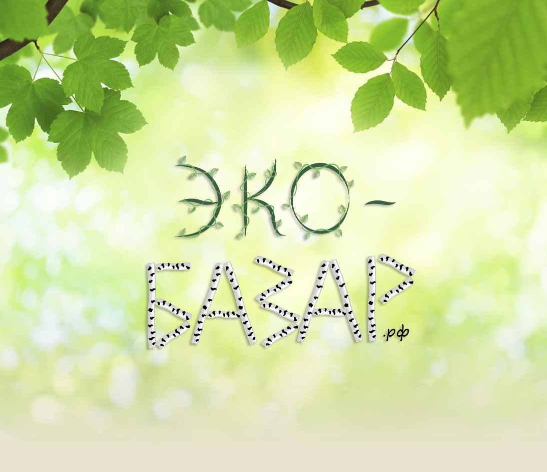 Логотип компании натуральных (фермерских) продуктов фото f_1135940fa5d89457.png