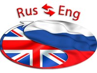 Курсы английского языка онлайн (skype)