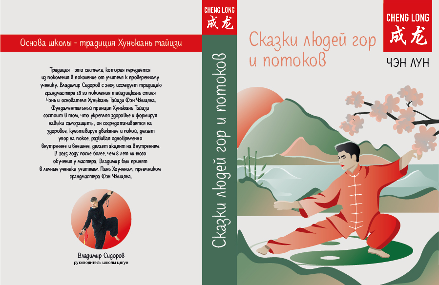 Обложка для книги фото f_3775ecbd10ec7083.jpg