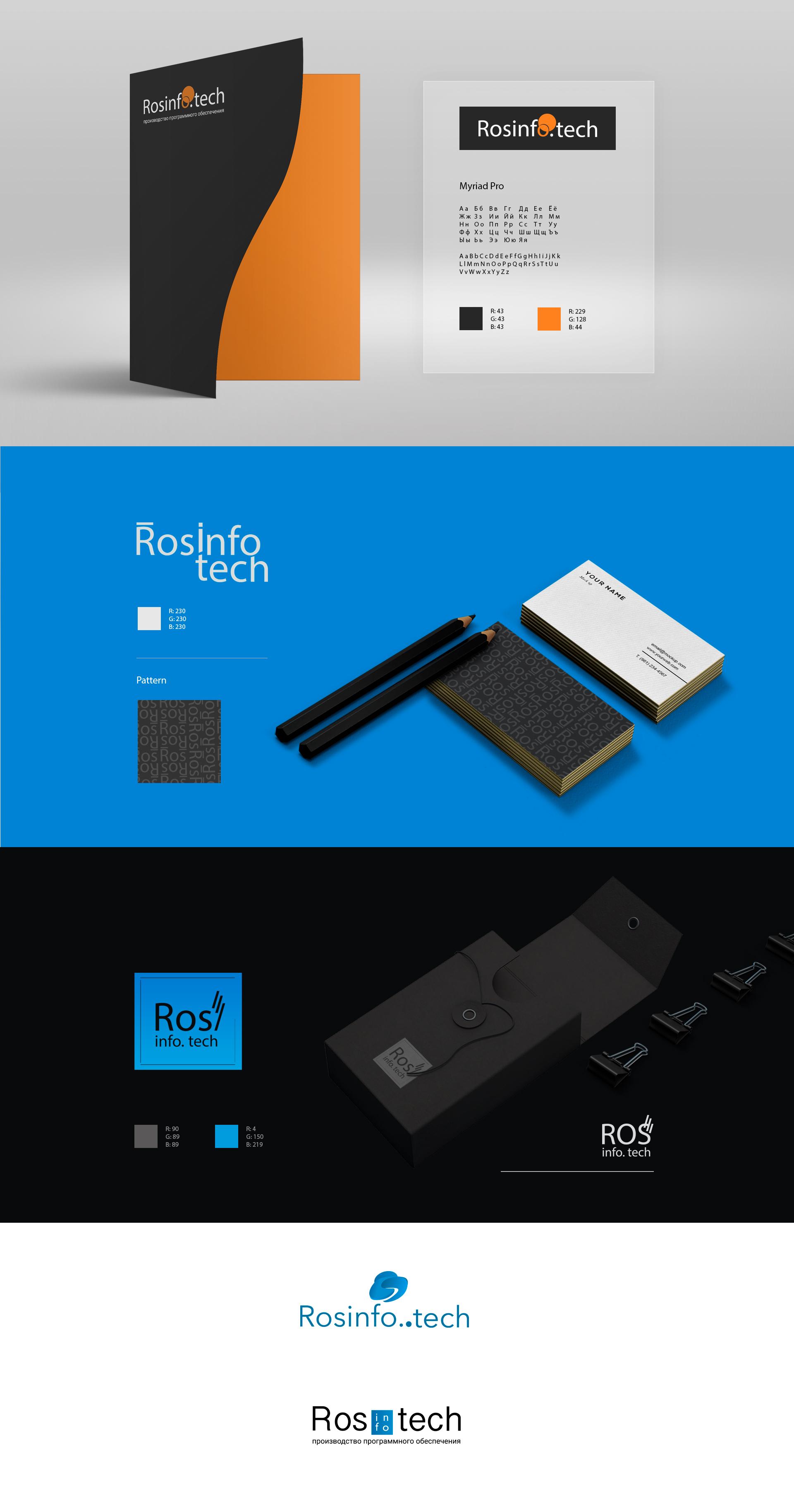 Разработка пакета айдентики rosinfo.tech фото f_1025e1ebd2965a3d.jpg