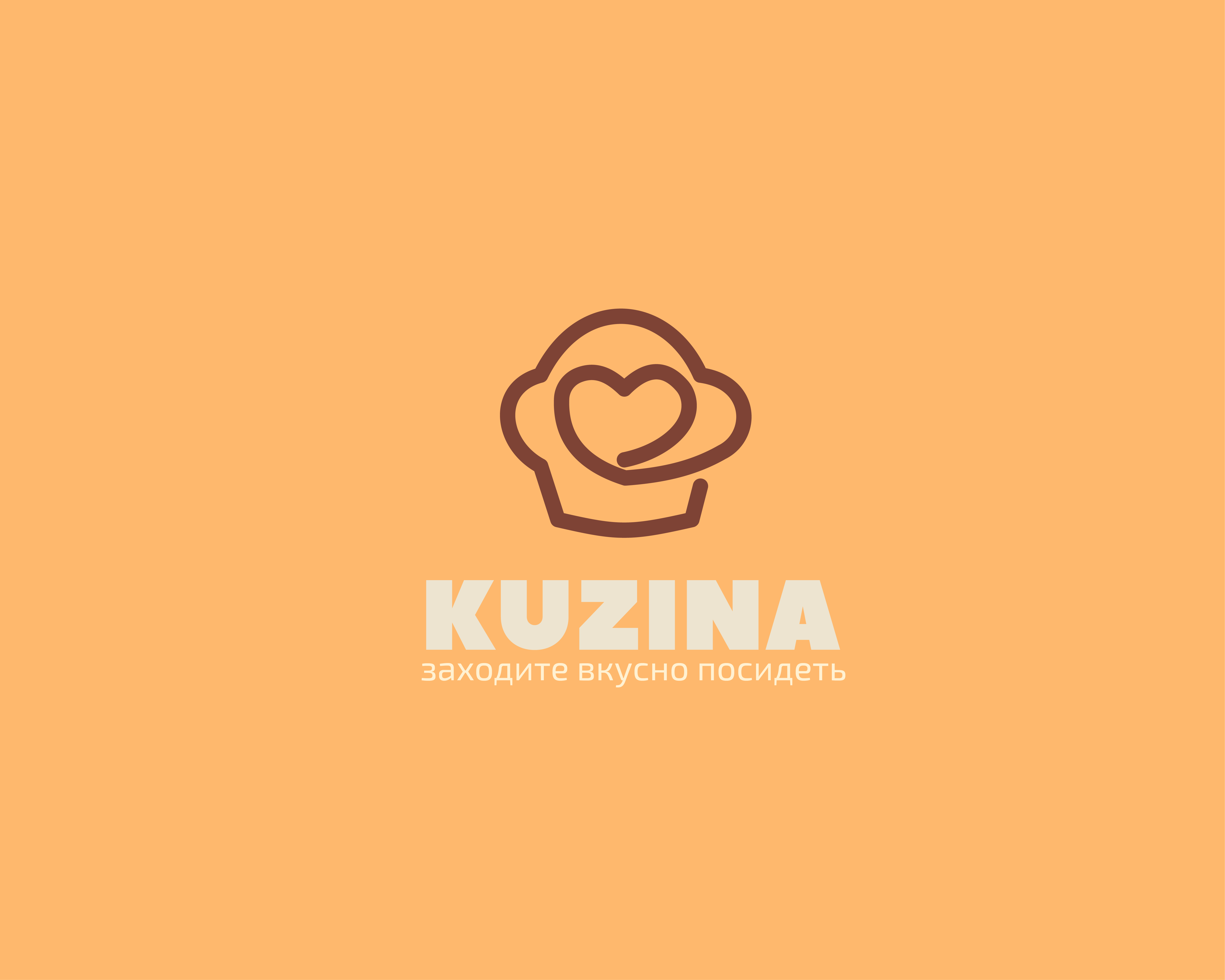 Kuzina - кондитерская