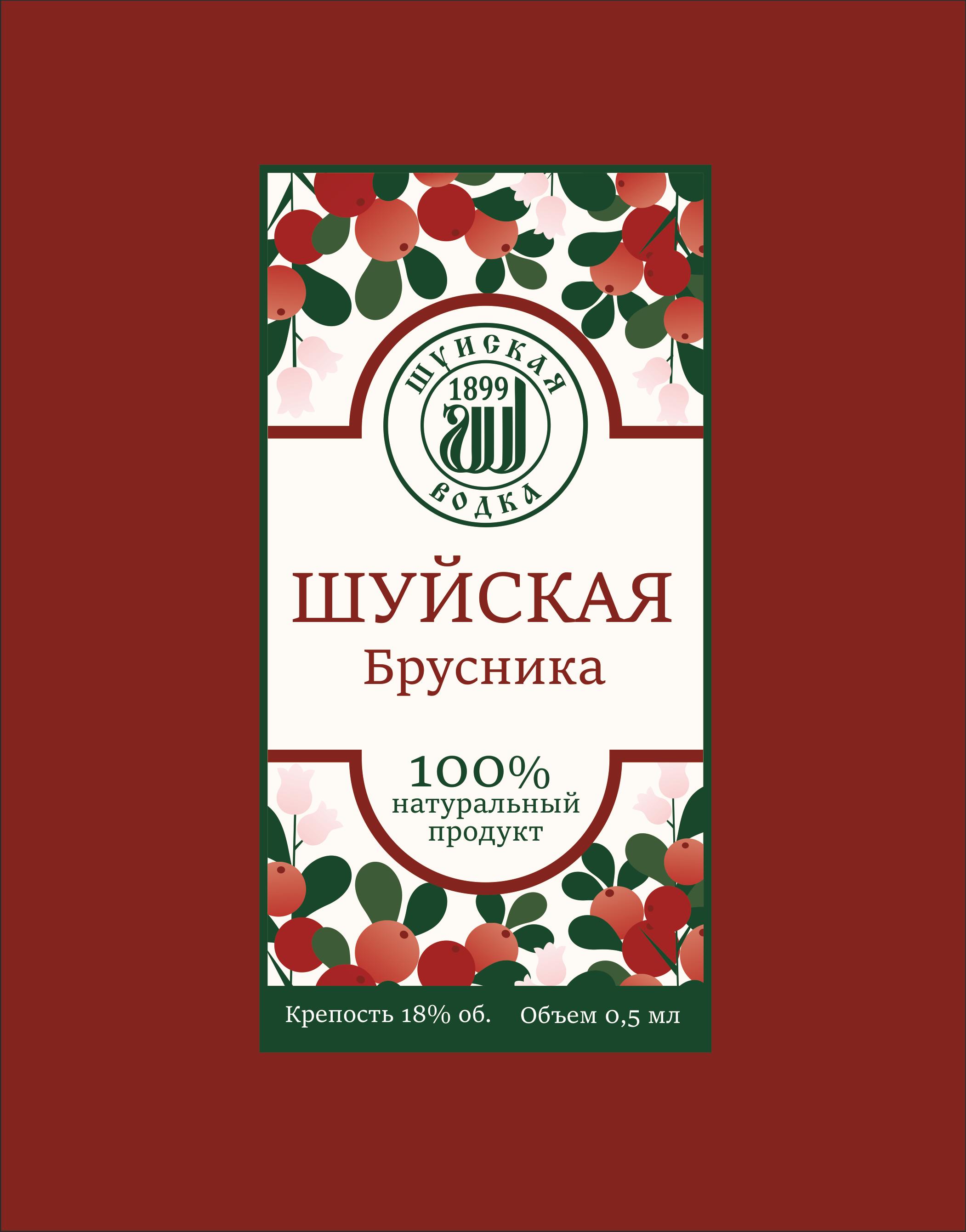 Дизайн этикетки алкогольного продукта (сладкая настойка) фото f_1215f908749cb419.png