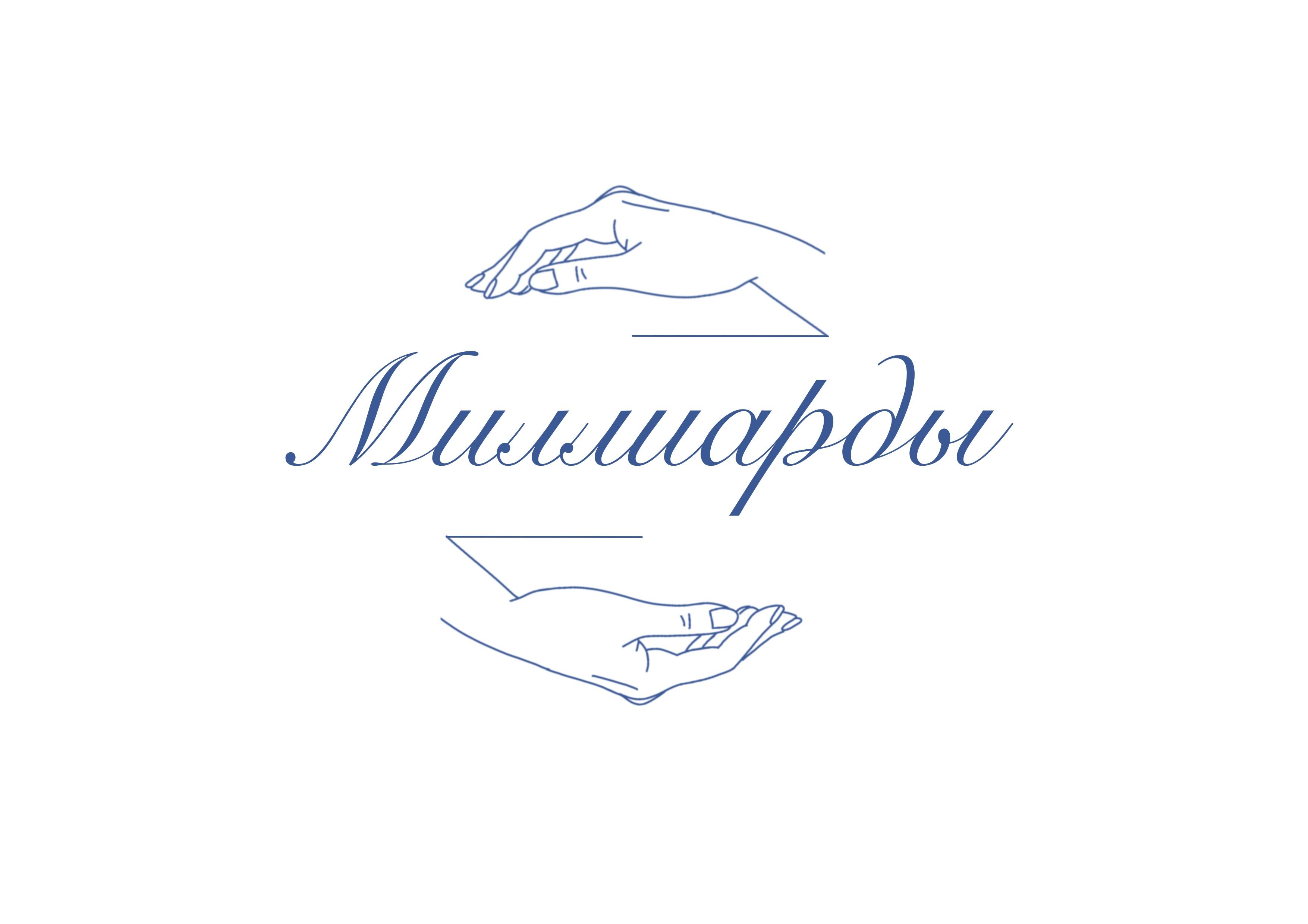 Создание логотипа фото f_8455e42f9664fca6.jpg