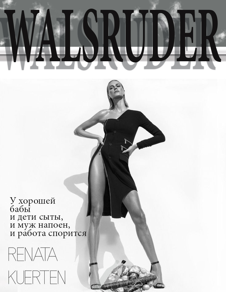 Полиграфический дизайн, Журнальный дизайн, Коллаж.  фото f_2195d742952dac32.jpg