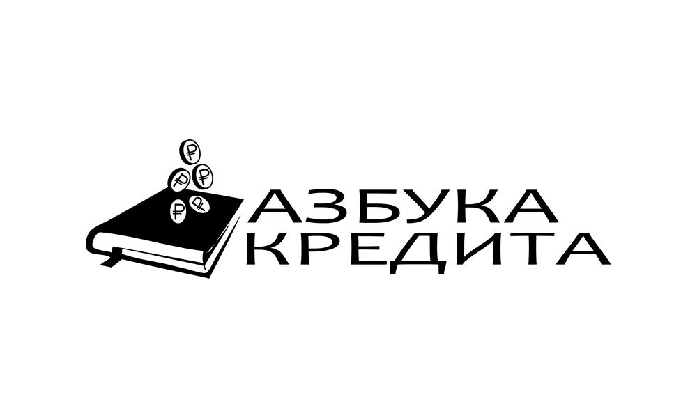 Разработать логотип для финансовой компании фото f_2275df006c266260.jpg