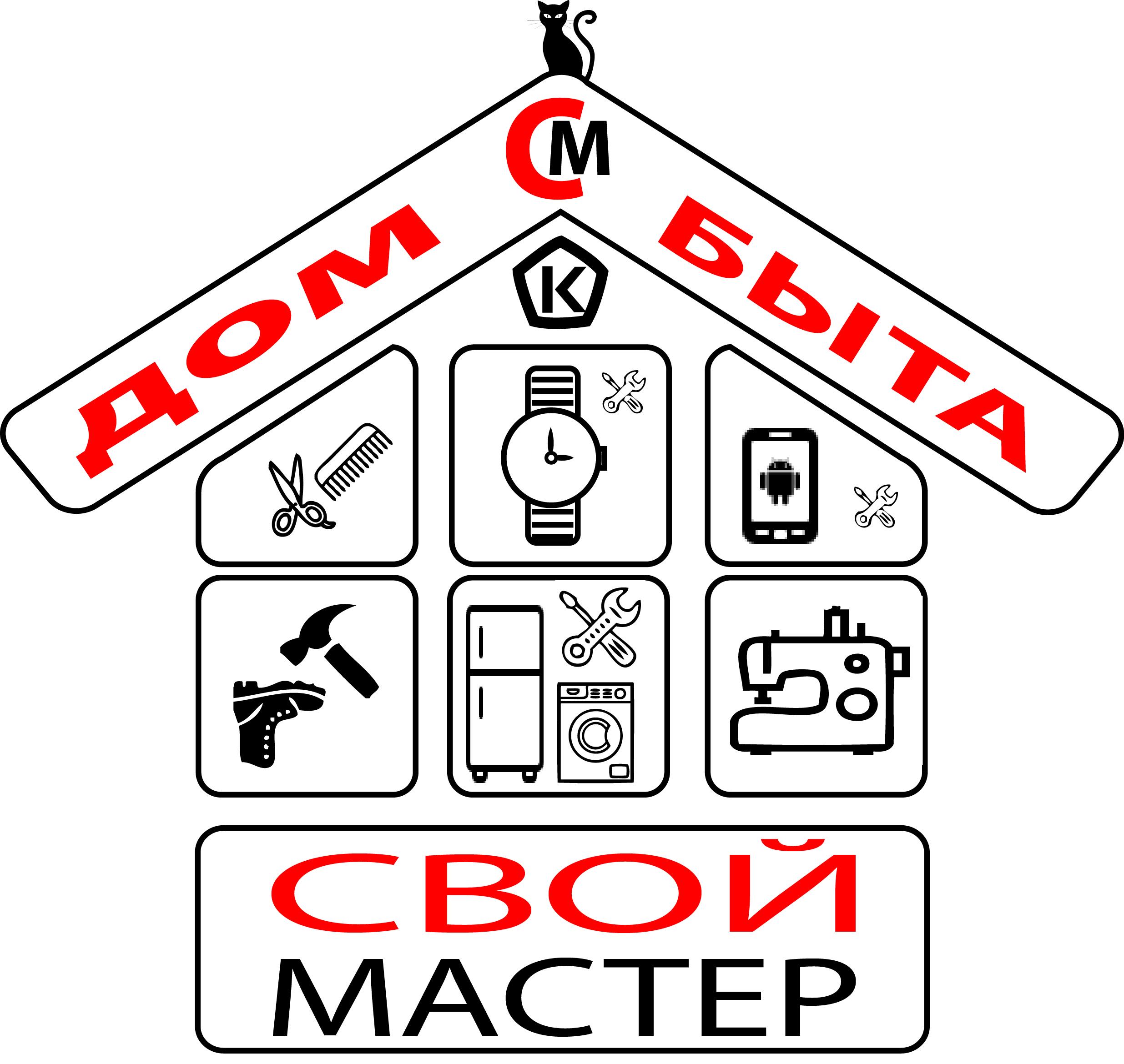 Логотип для сетевого ДОМ БЫТА фото f_2765d7c27c2de029.jpg