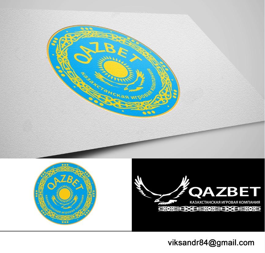 Разработать современный логотип фото f_2995df1cfb03534d.jpg