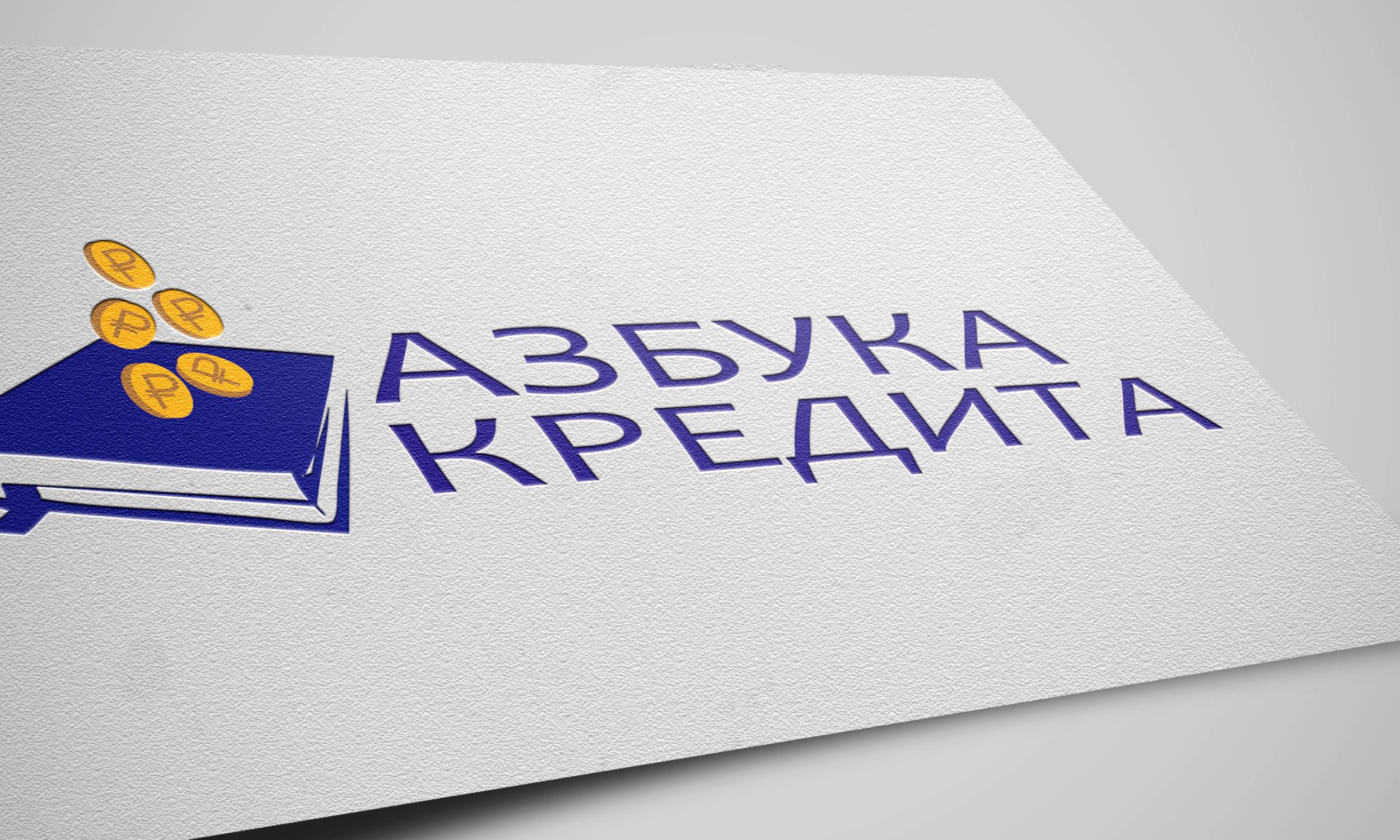 Разработать логотип для финансовой компании фото f_3715df24493a8ea7.jpg