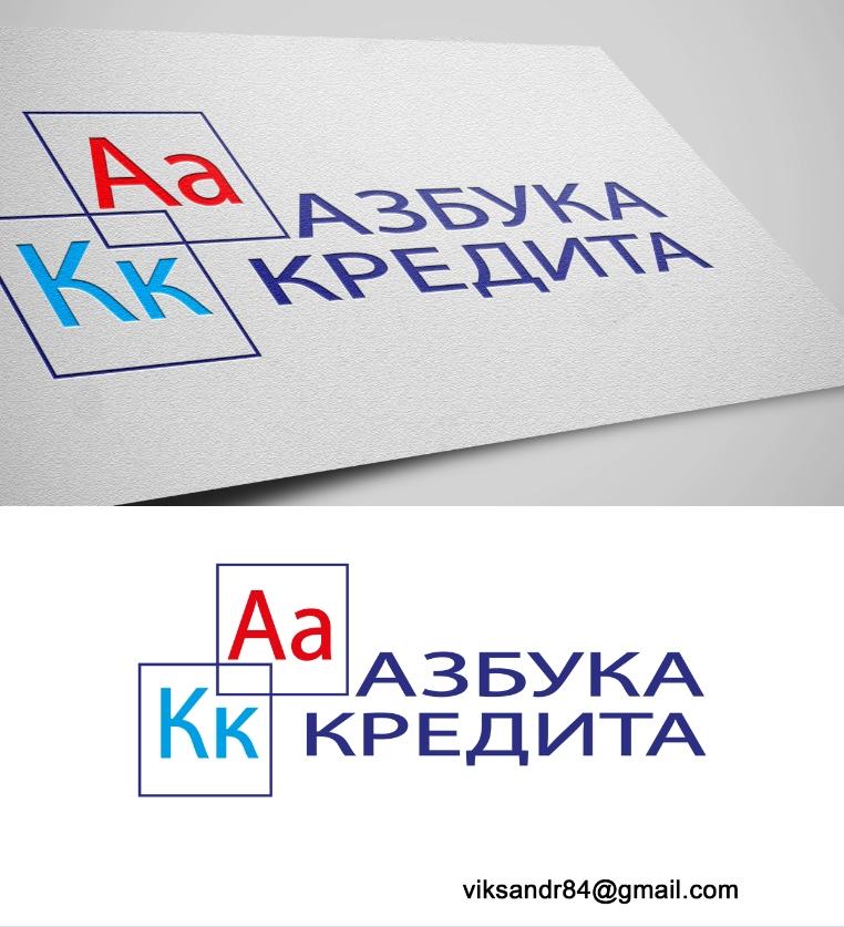 Разработать логотип для финансовой компании фото f_6875df27a340d8ad.jpg