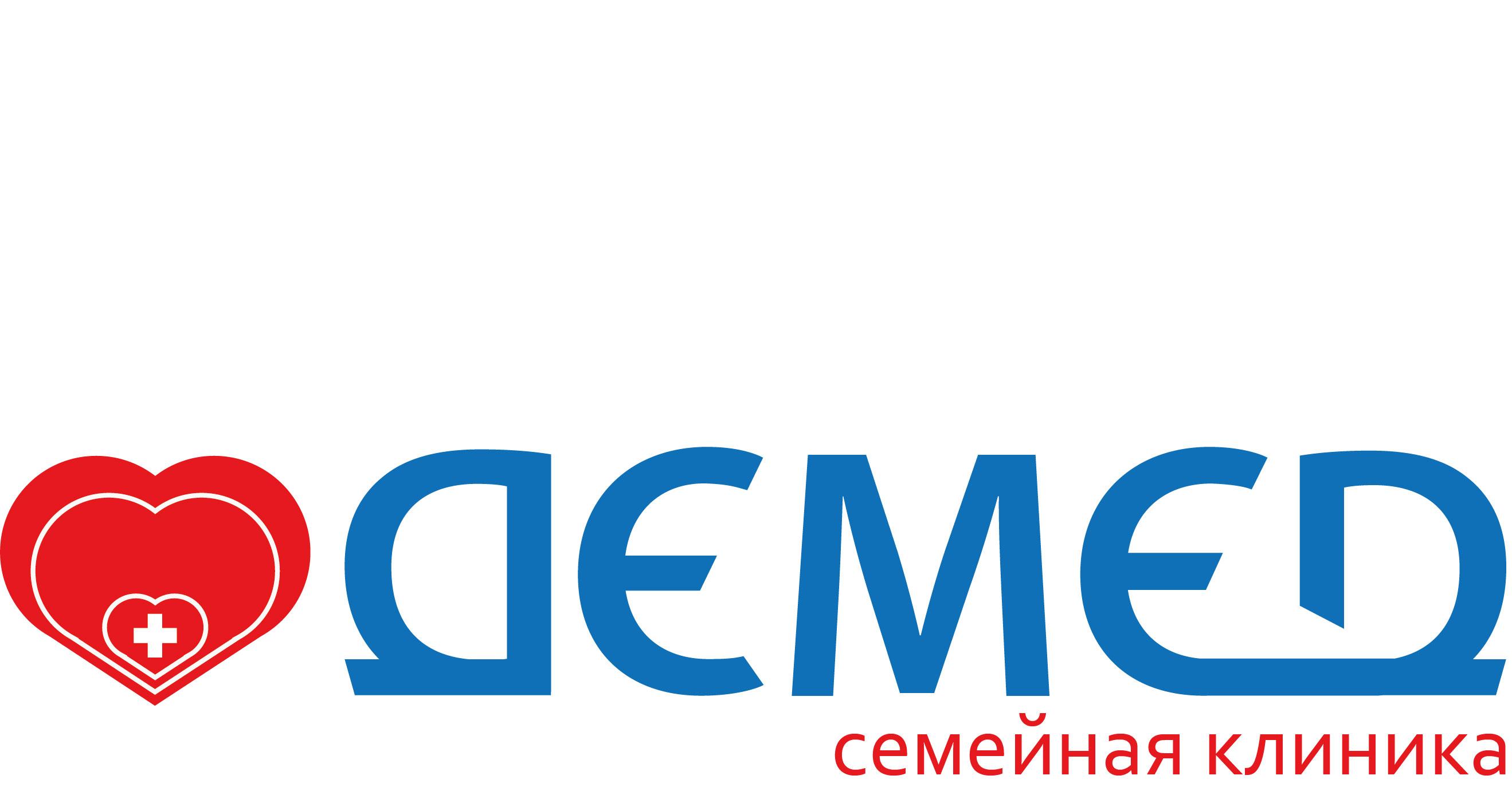 Логотип медицинского центра фото f_7835dcf10d4a46c7.jpg