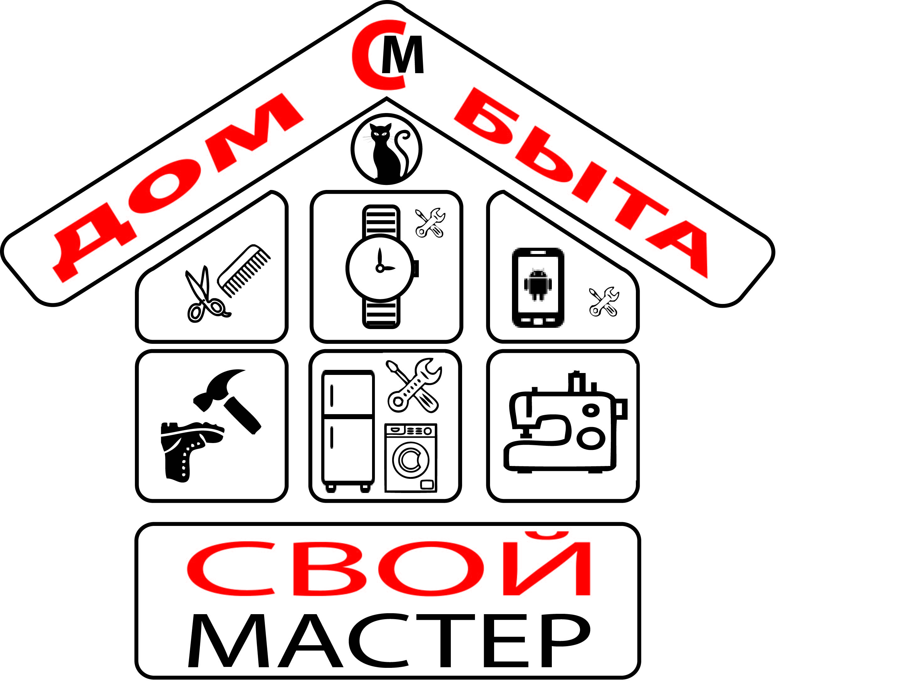 Логотип для сетевого ДОМ БЫТА фото f_8355d7c2774564b1.jpg