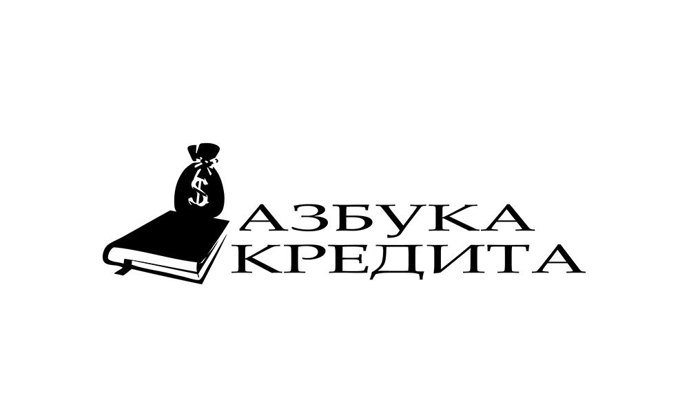 Разработать логотип для финансовой компании фото f_9815df006ccb2835.jpg