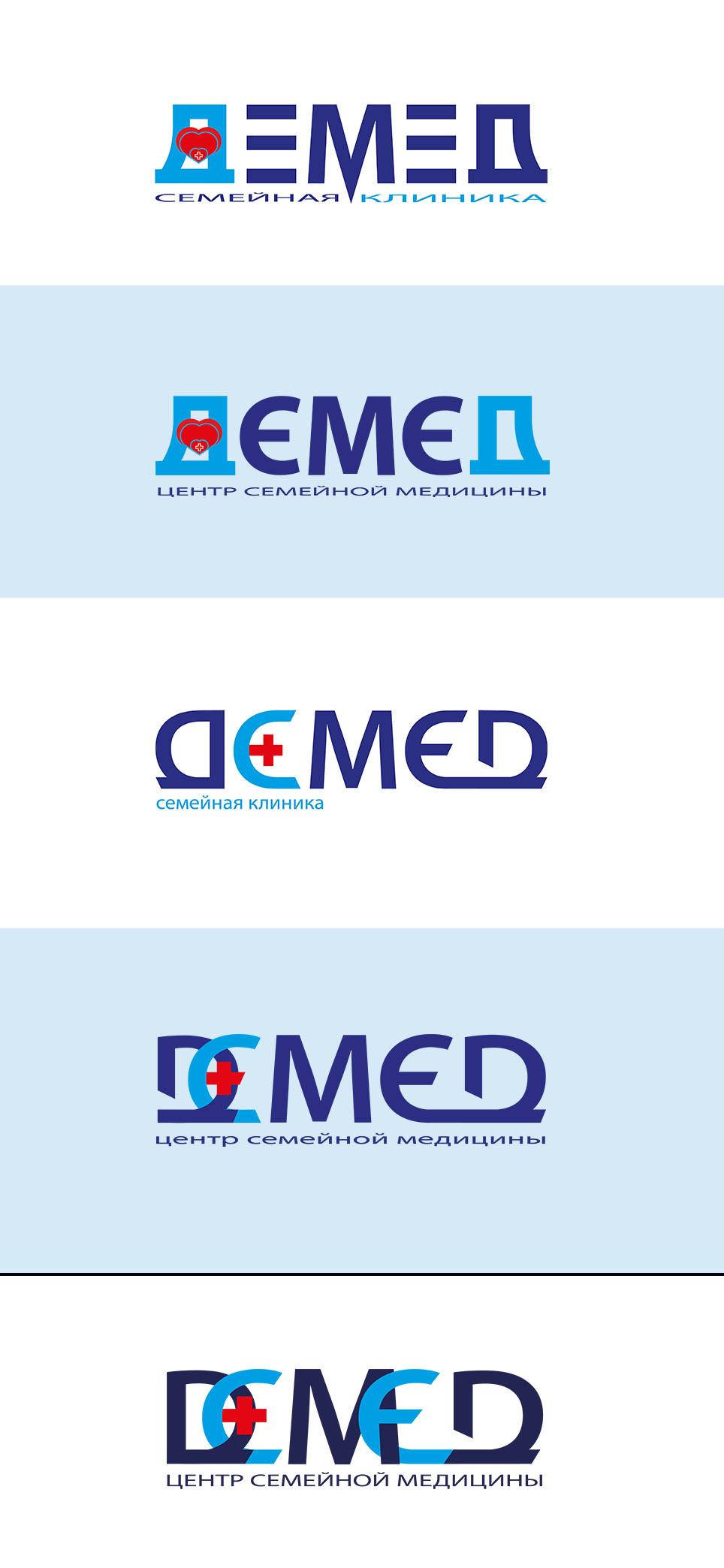 Логотип медицинского центра фото f_9855dcedf08162f7.jpg
