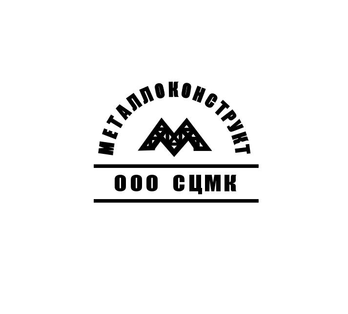 Разработка логотипа и фирменного стиля фото f_1155adb0c2d507ff.png