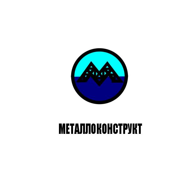 Разработка логотипа и фирменного стиля фото f_1225adb0caa94529.png