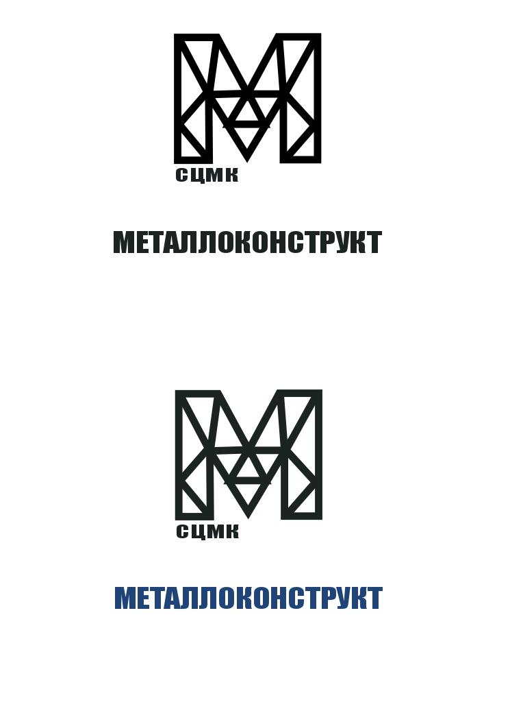 Разработка логотипа и фирменного стиля фото f_1375ae30639b21ff.png