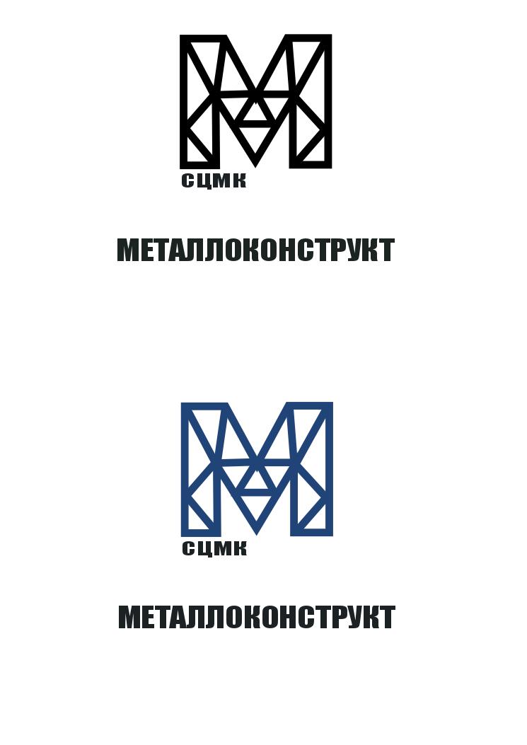 Разработка логотипа и фирменного стиля фото f_5875ae3069be55a7.png