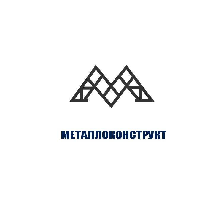 Разработка логотипа и фирменного стиля фото f_6425adb1201e704e.png