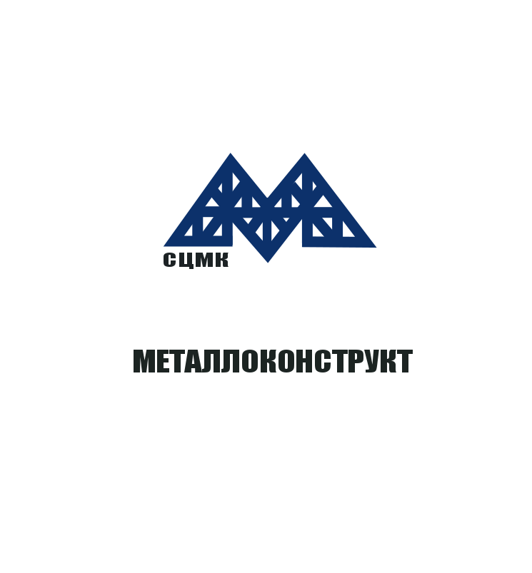 Разработка логотипа и фирменного стиля фото f_7075adb120b82d14.png