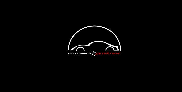 Ребрендинг логотипа  фото f_7125ae59b3b3c53f.png