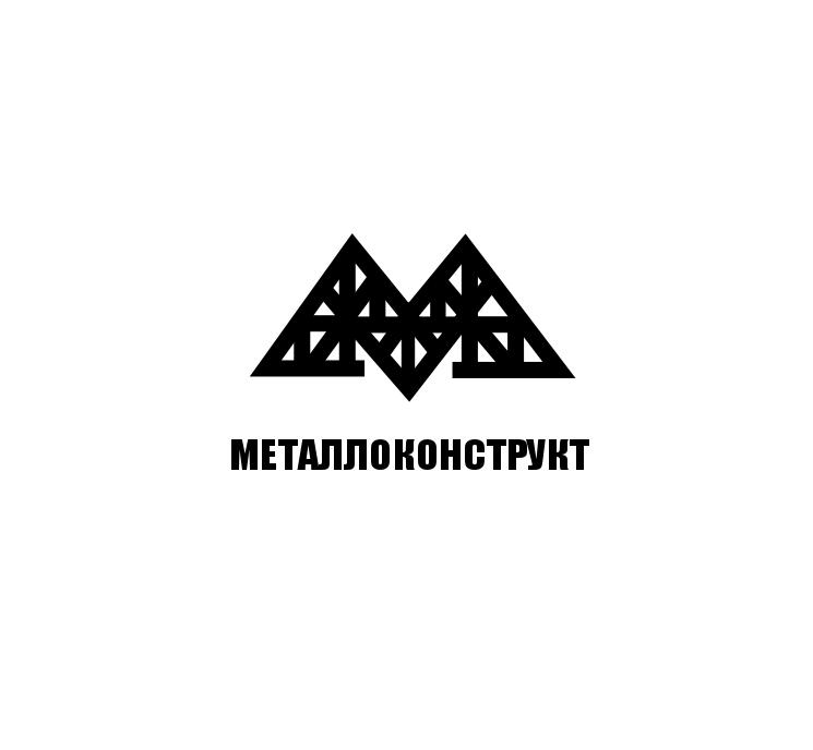 Разработка логотипа и фирменного стиля фото f_8355adb0c7904494.png