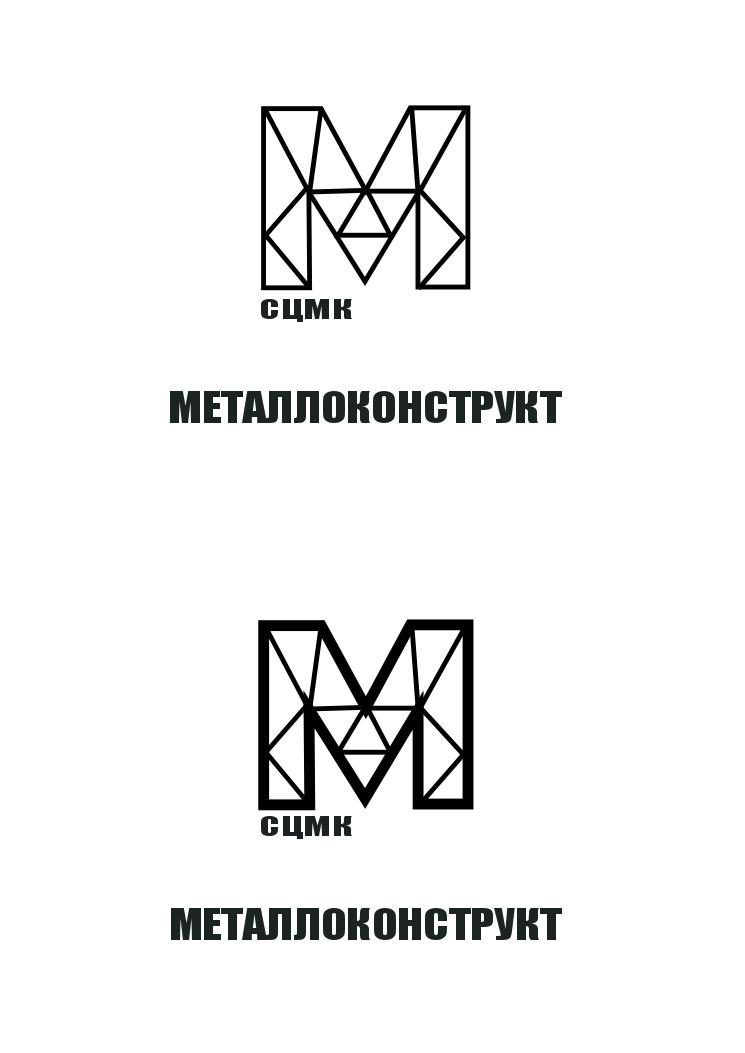 Разработка логотипа и фирменного стиля фото f_9295ae30633566f3.png