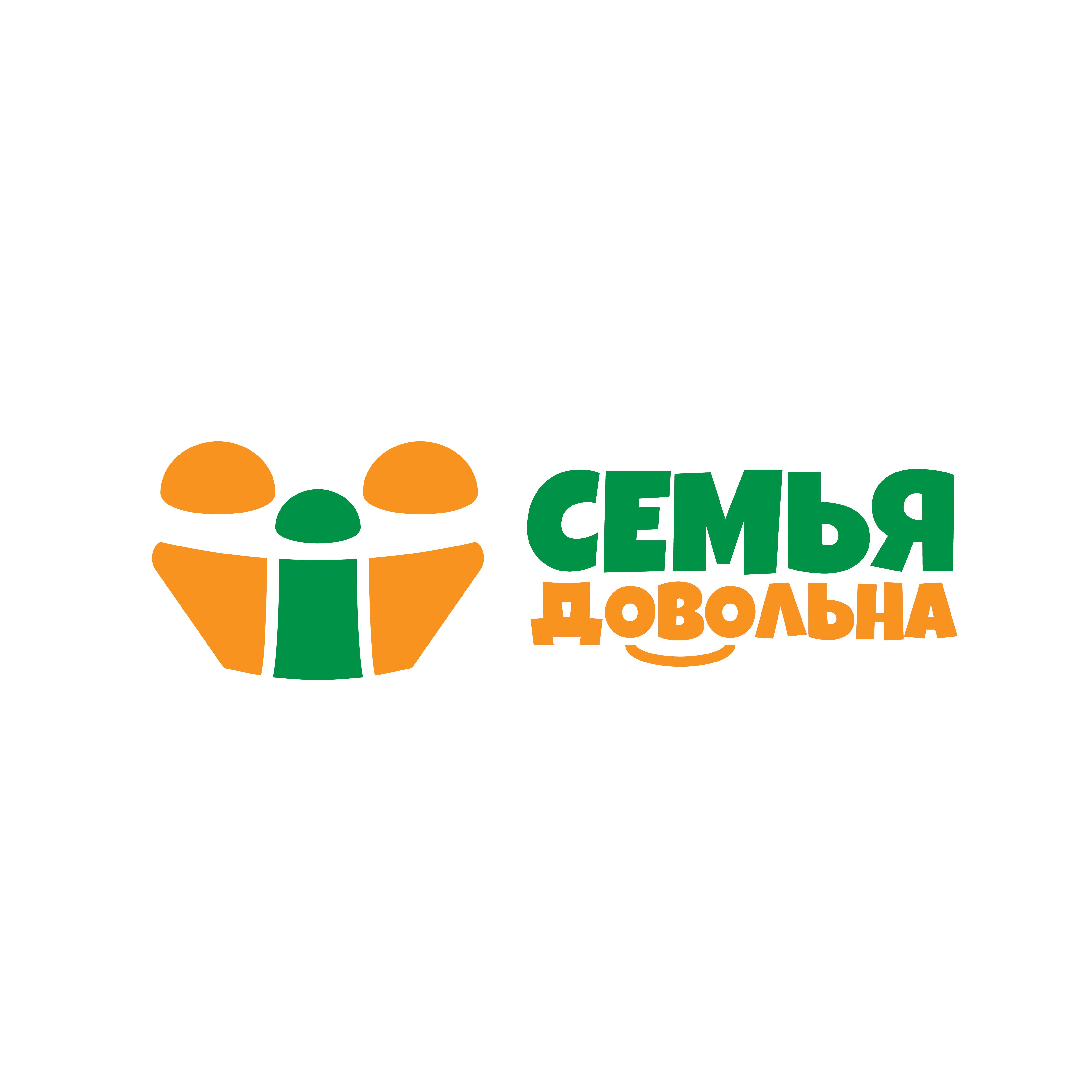 """Разработайте логотип для торговой марки """"Семья довольна"""" фото f_3285ba77c4756d19.png"""