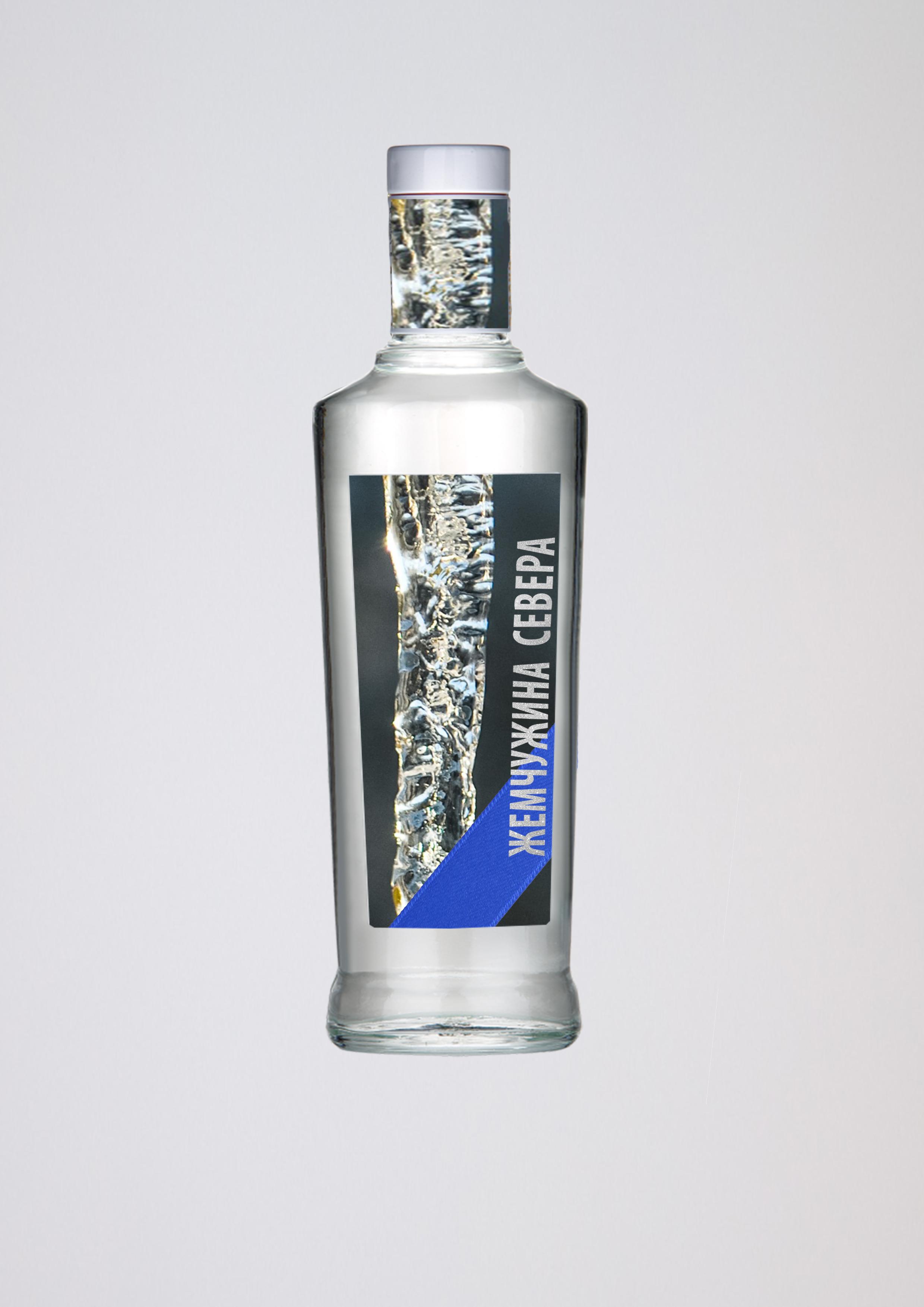 Требуется разработка этикетки для водки ТМ Жемчужина Севера фото f_96759e31d4d28dc6.jpg