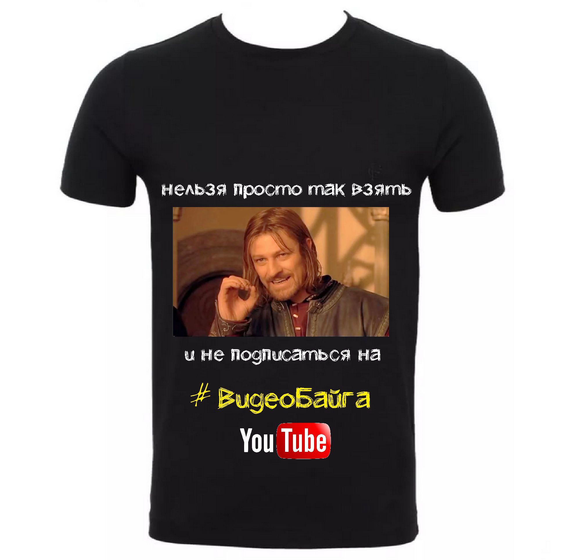 Дизайн принта на футболки для фестиваля YouTube блогеров  фото f_4475b490e4b73a14.jpg