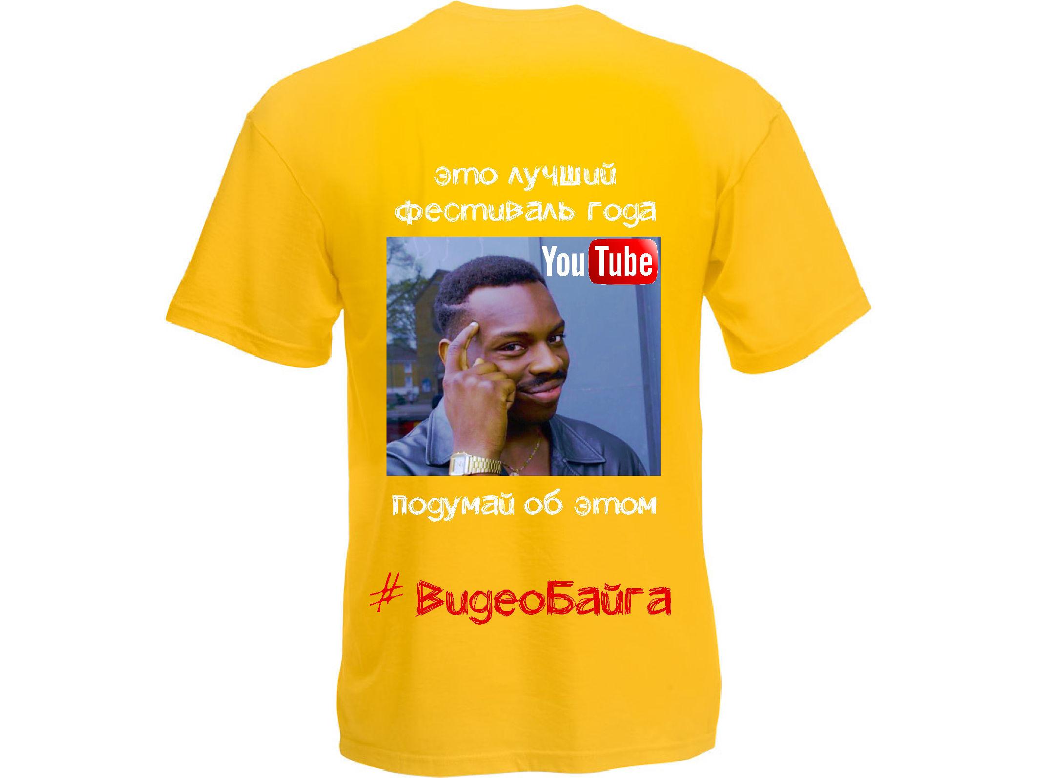Дизайн принта на футболки для фестиваля YouTube блогеров  фото f_9595b490e4467939.jpg