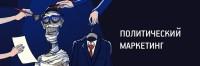Аналитическая статья о мере Тольятти