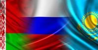 Таможенный союз Белоруссия, Казахстан, РФ