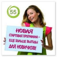 """Сценарий для промовидео компании """"Орифлейм"""""""