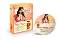 Мега Бюст - роскошная грудь без операций