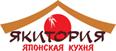Сеть ресторанов «Якитория»